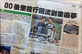 Primitus on Ming Pao