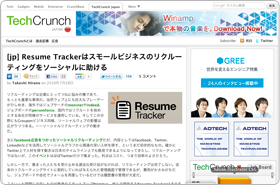 Primitus on Techcrunch Japan
